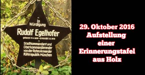 video_egelhofer-grab